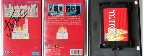 Mega Drive Tetris (6/6)