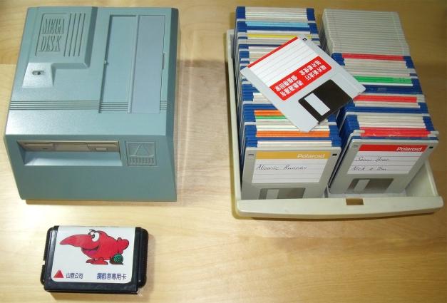 Mega Disk