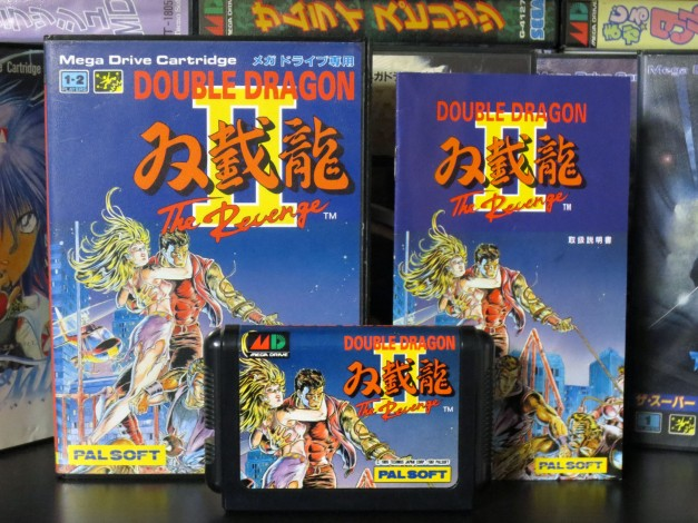 Mega Drive - Double Dragon II