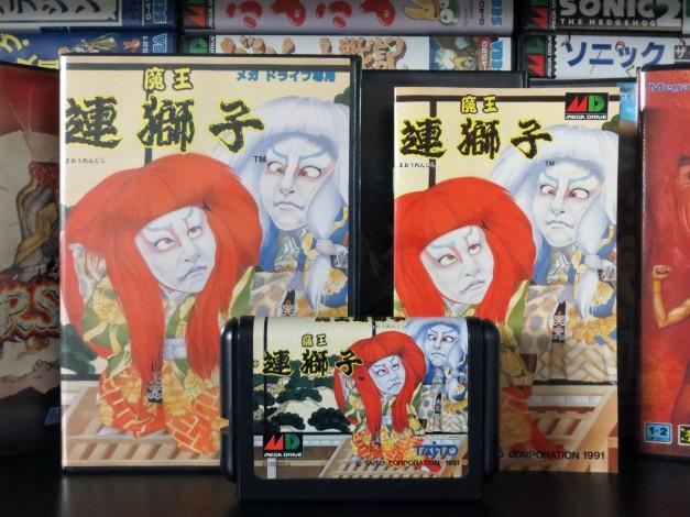 Mega Drive - Mystical Fighter