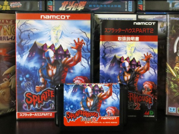 Mega Drive - Splatterhouse Part 2