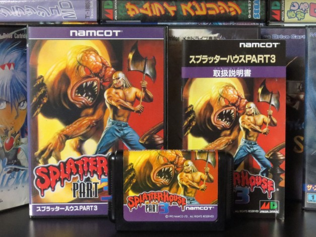 Mega Drive - Splatterhouse Part 3