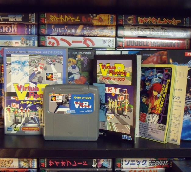 Mega Drive - Virtua Racing