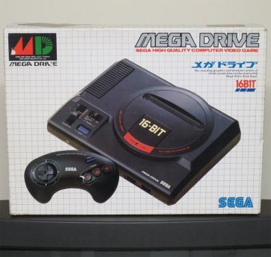 Japanese Mega Drive