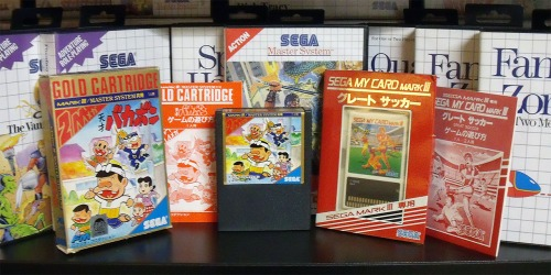 Sega Mark III Games