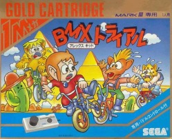 Alex Kidd BMX Trail