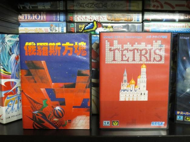 Genesis Tetris 01