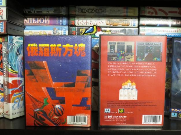 Genesis Tetris 02