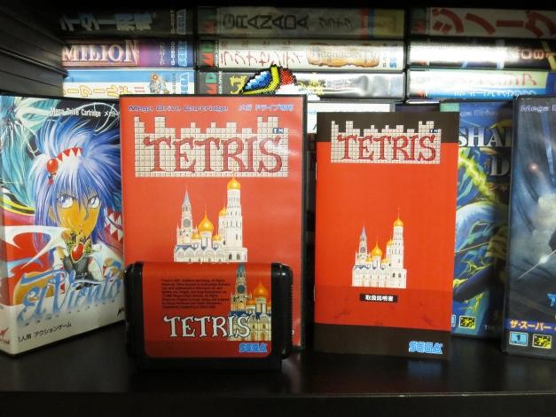 Genesis Tetris 03