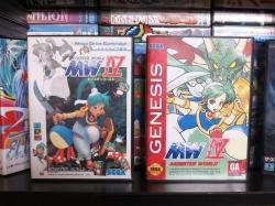 Mega Drive Monster World IV 01