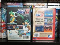 Mega Drive Monster World IV 02