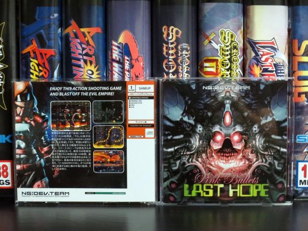 Last Hope Dreamcast 02