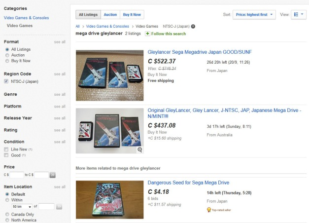 Gley Lancer from ebay 04