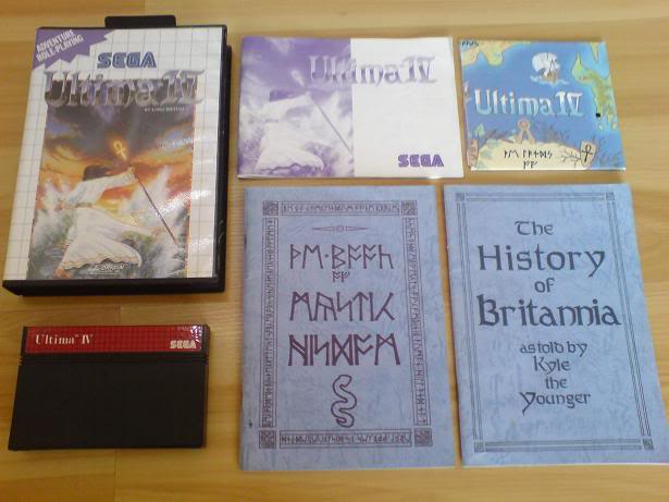 SMS Complete English Ultima IV