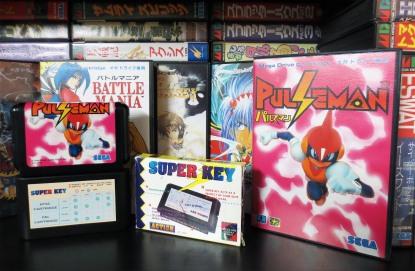 Super Key Pulseman 01
