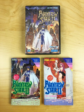 Phantasy Star II pictured with two hint guides.