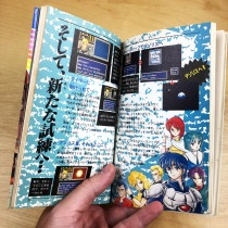 Mega Drive Phantasy Star II Guides 10